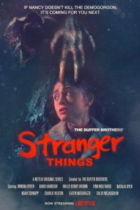 strangerthings-nightmareonelmstreet-poster